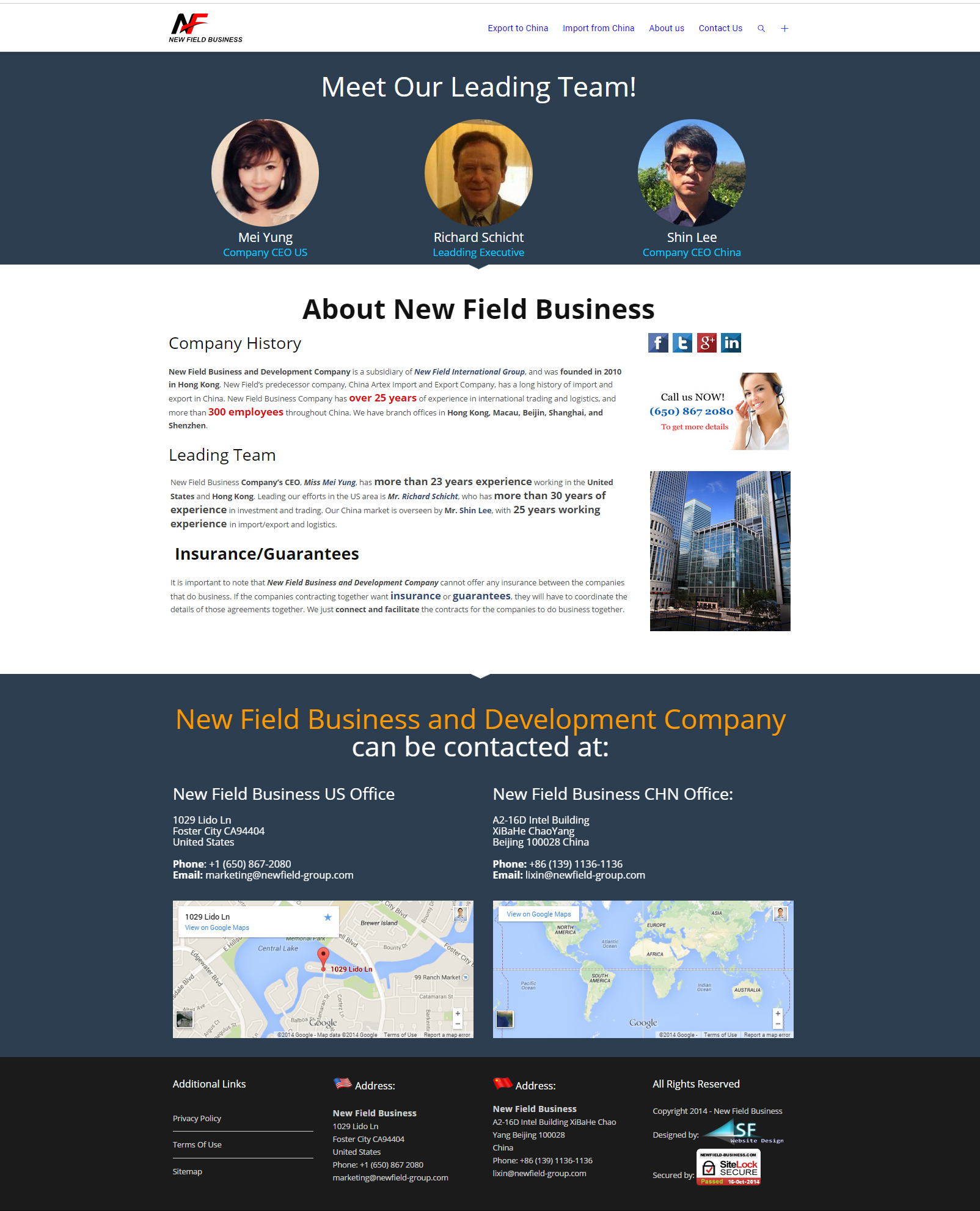 Newfield-Business-website-design-about